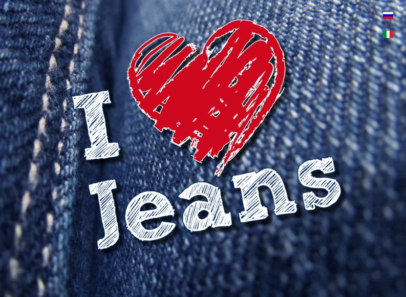 jeans-moda-customização